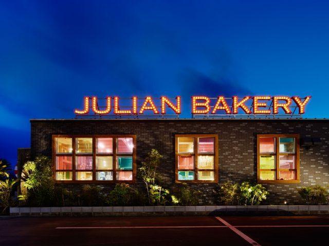 julian_bakery_006